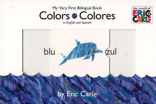 Colors (Colores)