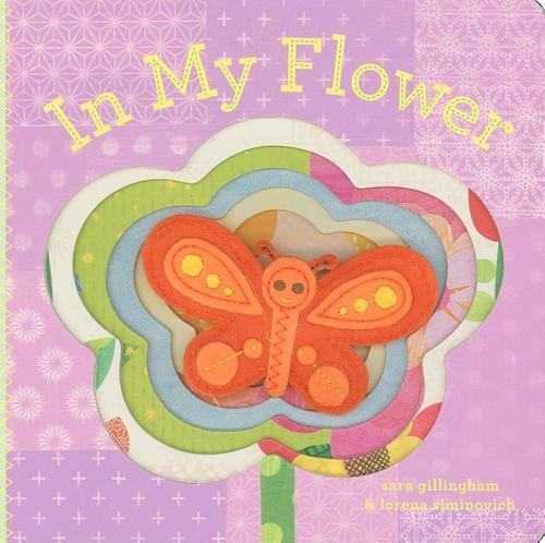 In My Flower