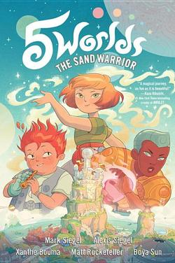 5 Worlds Book 1: The Sand Warrior book