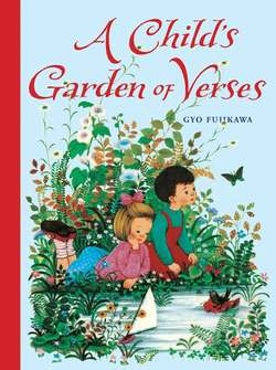 A Child's Garden of Verses book
