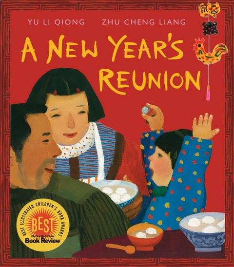 A New Year's Reunion book