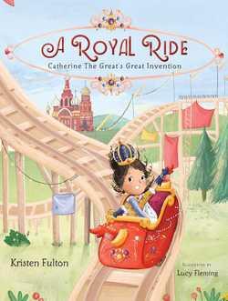 A Royal Ride book