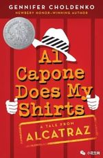 Al Capone Does My Shirts book