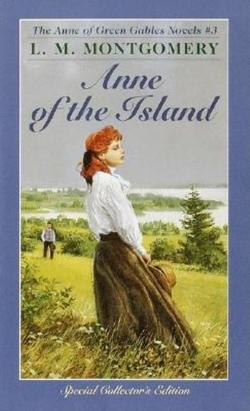 Anne of the Island (Special Collector's) book