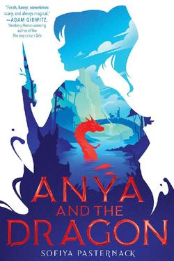 Anya and the Dragon book