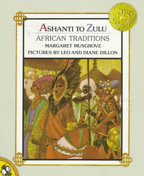 Ashanti to Zulu book