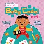 Baby Code! Art book