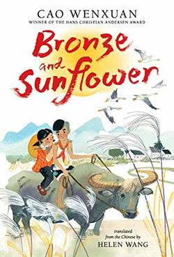 Bronze and Sunflower book