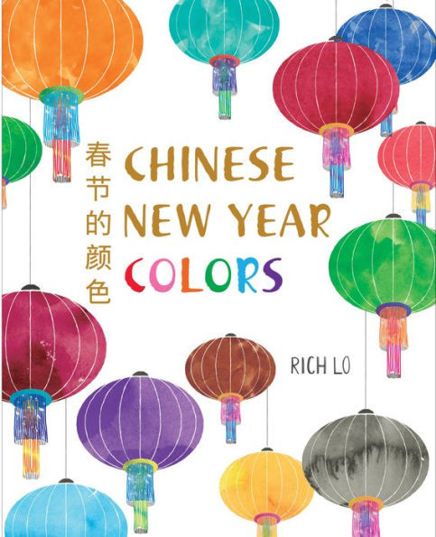 Chinese New Year Colors book