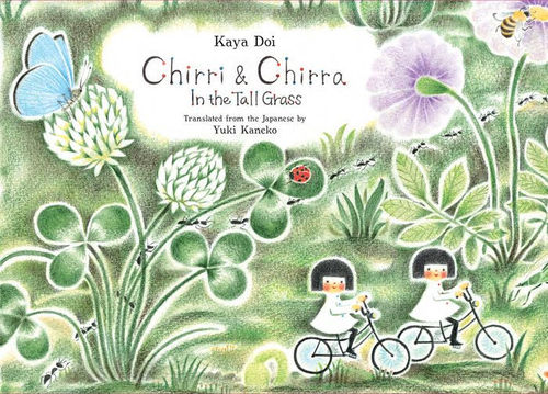 Chirri and Chirra, In the Tall Grass book
