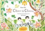 Chirri & Chirra book