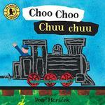 Choo Choo / Chuu chuu book