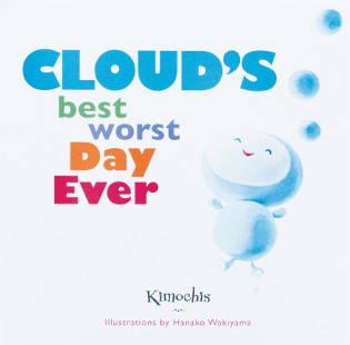 Cloud's Best Worst Day Ever book