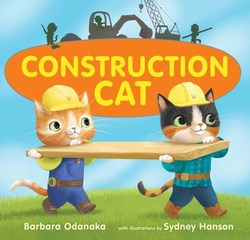 Construction Cat book