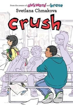 Crush book