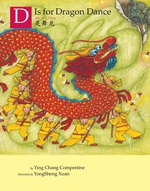 D is for Dragon Dance book