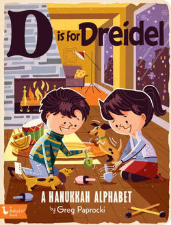 D Is for Dreidel book