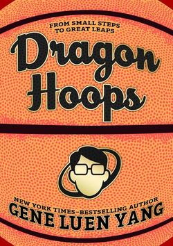 Dragon Hoops book