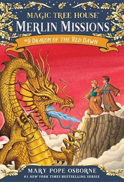 Dragon of the Red Dawn book