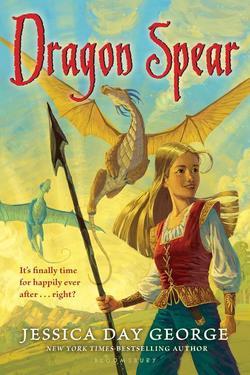 Dragon Spear book