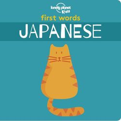 First Words - Japanese book