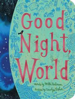 Good Night, World Book