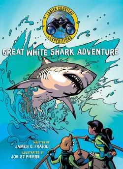 Great White Shark Adventure book