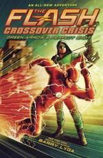 Green Arrow's Perfect Shot book