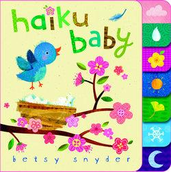 Haiku Baby book