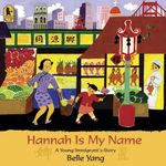 Hannah Is My Name book