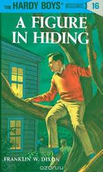Hardy Boys 16: A Figure in Hiding book