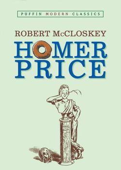 Homer Price (Puffin Modern Classics) book