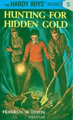 Hunting for Hidden Gold book