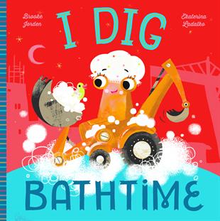 I Dig Bathtime book