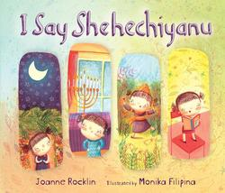 I Say Shehechiyanu book