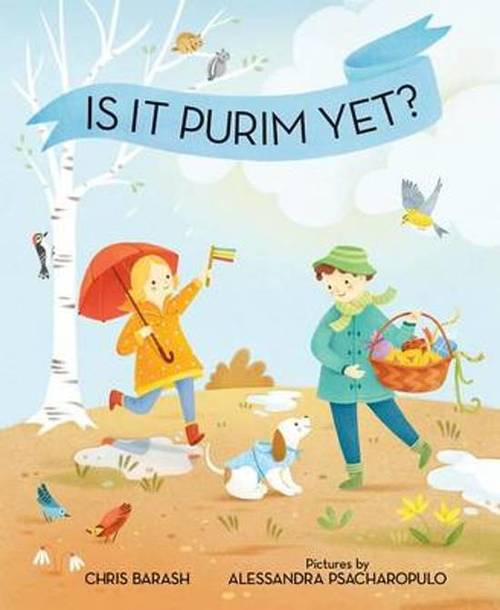 Is It Purim Yet? Book