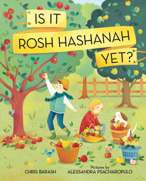 Is It Rosh Hashanah Yet? book