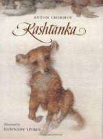 Kashtanka book