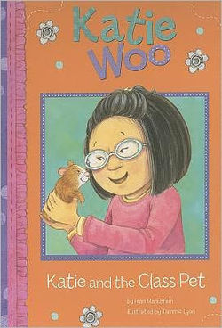 Katie and the Class Pet book