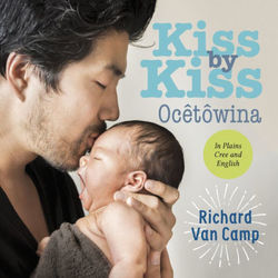 Kiss by Kiss book