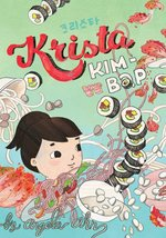 Krista Kim-Bap book