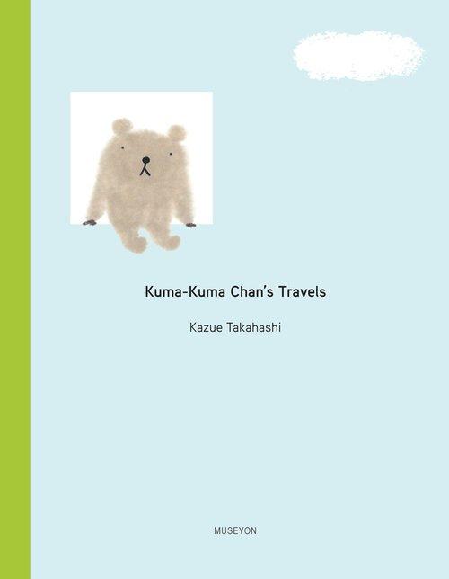 Kuma-Kuma Chan's Travels book