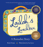 Lailah's Lunchbox book