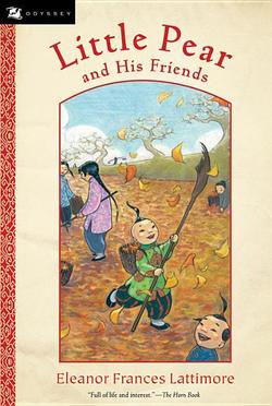 Little Pear and His Friends book