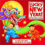 Lucky New Year! book