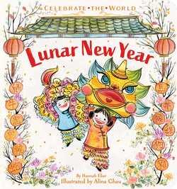 Lunar New Year book