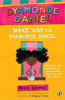 Make Way for Dyamonde Daniel book
