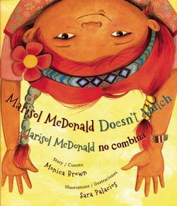 Marisol McDonald Doesn't Match: Marisol McDonald No Combina book