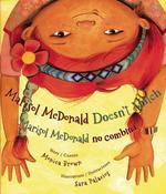 Marisol McDonald Doesn't Match: Marisol McDonald No Combina book
