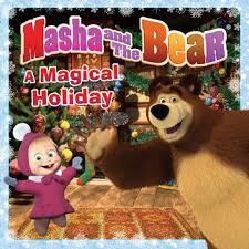 Masha and the Bear: A Magical Holiday book
